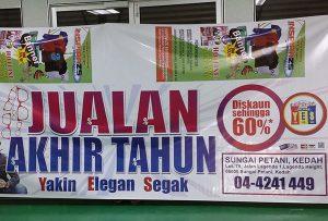 Banner wurde von WER-ES2502 Aus Malaysia gedruckt