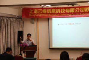Austauschsitzung im Wanxuan Garten-Hotel, 2015